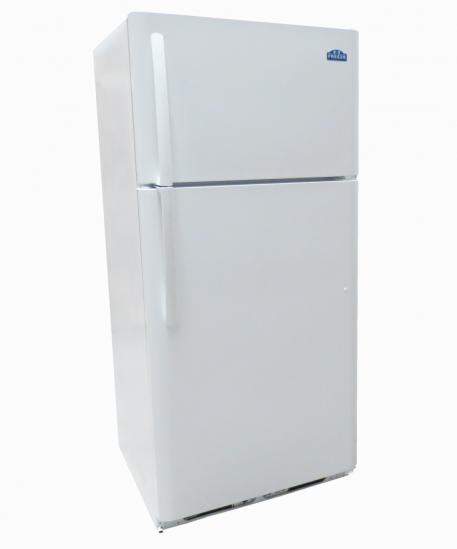 EZ Freeze 19 White gas refrigerator by EZ Freeze